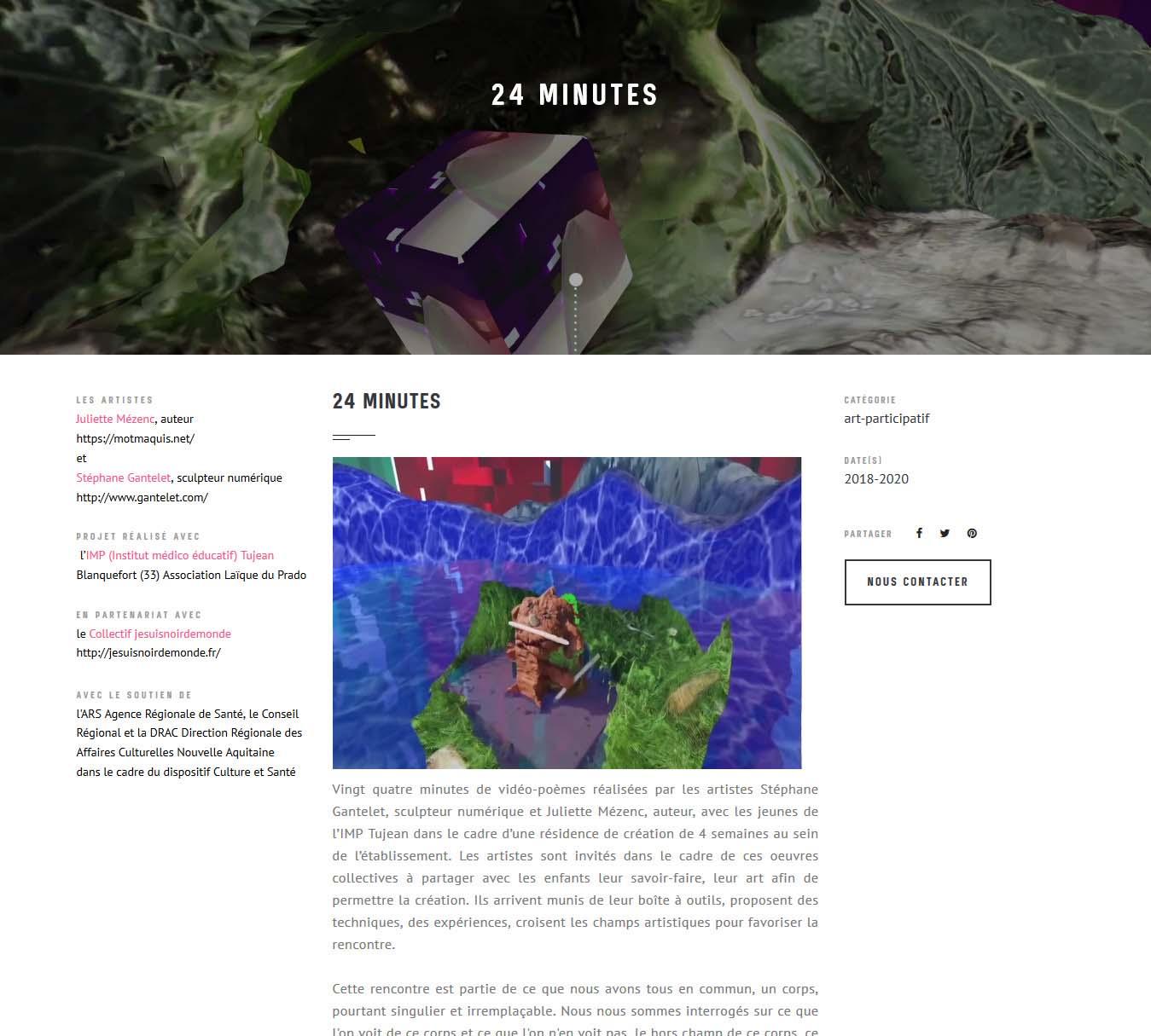 sites de rencontres en ligne artistes rencontres très sensibles